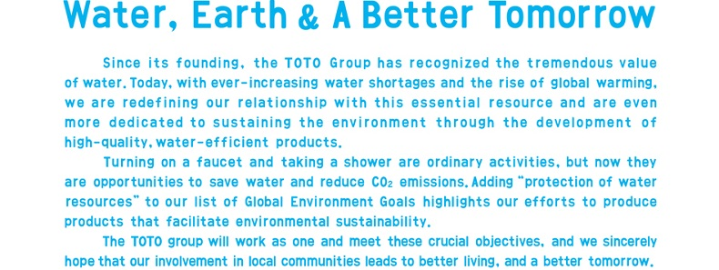 Water, Earth & A Better Tomorrow